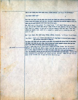 Page 5, Wash Holograph Working Draft
